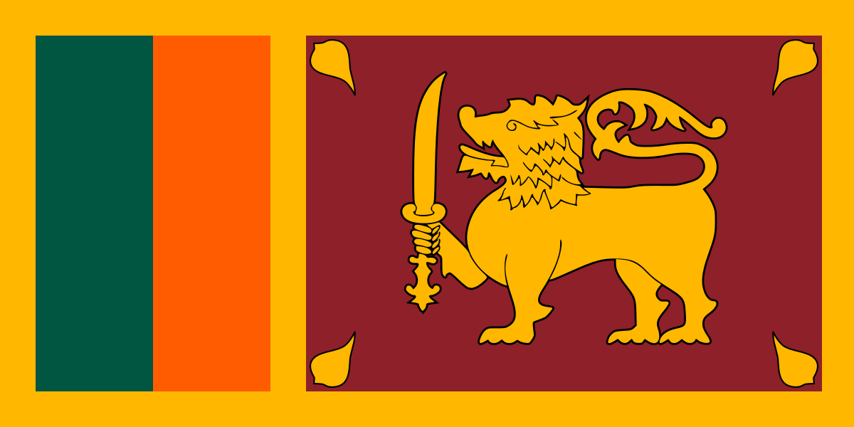Flag_of_Sri_Lanka